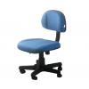 Cadeira Secretária Lombar Giratória