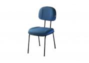 Cadeira Secretária Lombar 4 Pés